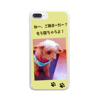 ご飯待ちの犬 Clear smartphone cases
