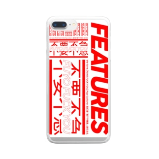 FUYO FUCK YOU_iPhone CASE Clear smartphone cases