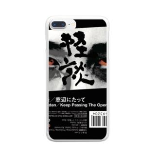 怪談 Clear smartphone cases