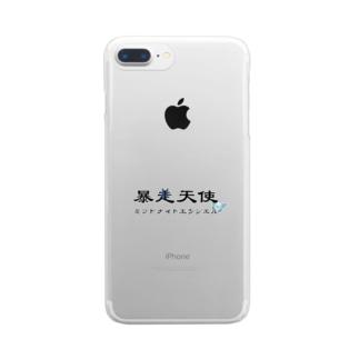 暴走天使 Clear smartphone cases