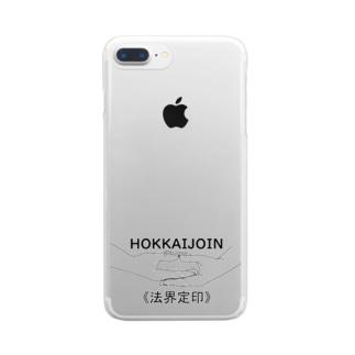 仏印h.t.(法界定印) Clear smartphone cases