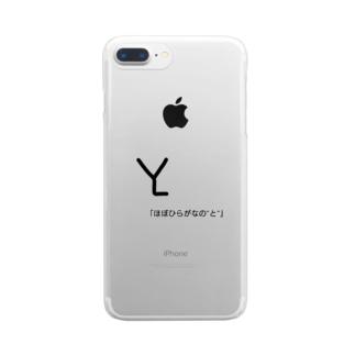 地図記号「桑畑」 Clear smartphone cases
