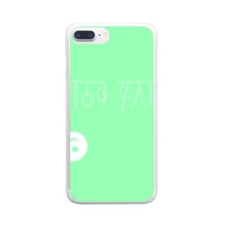 商売繁盛 Clear smartphone cases