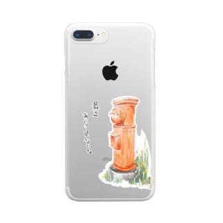 まちぼうけ之助 Clear smartphone cases