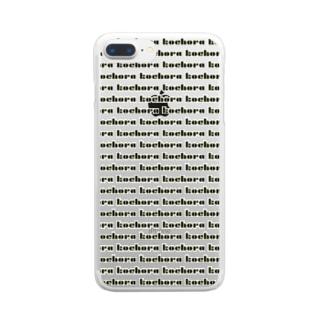こちょロゴ Clear smartphone cases