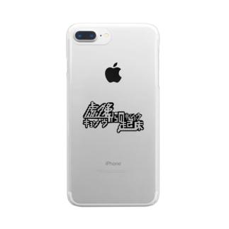 虚像からの起床 Clear smartphone cases