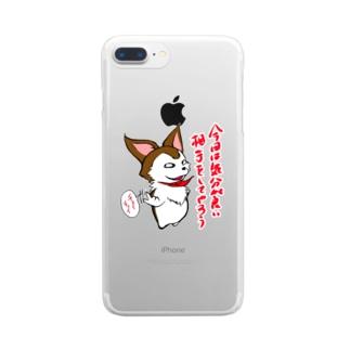 みたらし[気分が良い] Clear smartphone cases