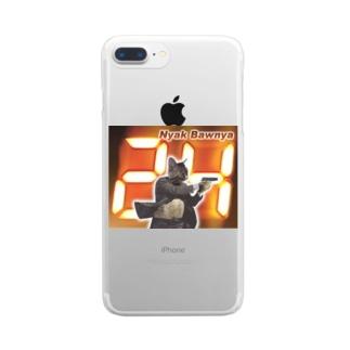 Nack Bawnya Clear smartphone cases