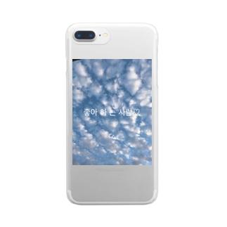 좋아 하 는 사람♡ Clear smartphone cases