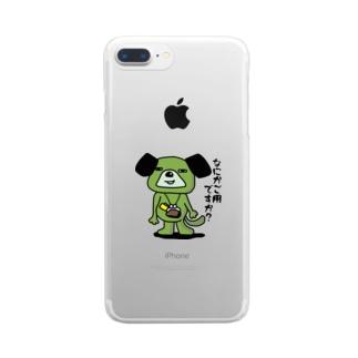 なにかご用ですか?としゃべる犬 Clear smartphone cases