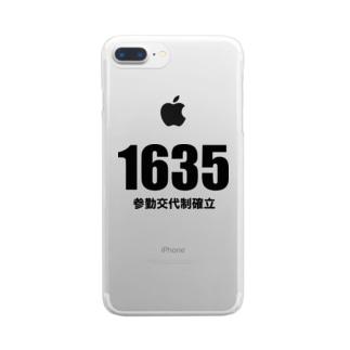1635参勤交代制確立 Clear smartphone cases