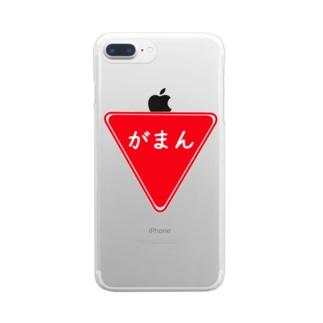 いま、たいせつなこと。 Clear smartphone cases