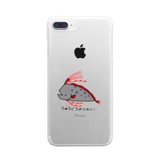 ながくないりゅうぐうのつかい Clear smartphone cases