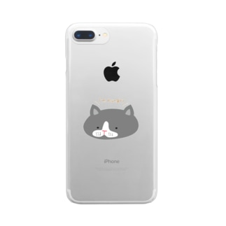はらぺこ猫 Clear smartphone cases