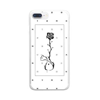 猫になりたい Clear smartphone cases