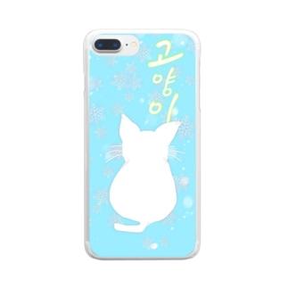 고양이 ~猫~ Clear smartphone cases