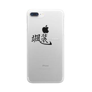 颯装soso  iPhoneケース Clear smartphone cases