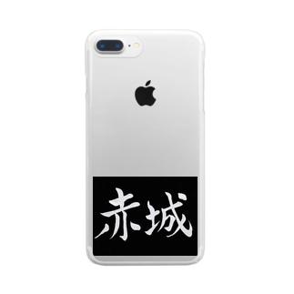南雲機動部隊 航空母艦 「赤城」 Clear smartphone cases