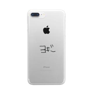 ヨギー Clear smartphone cases