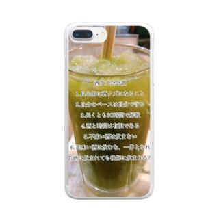 酒クズ会会訓 Clear smartphone cases