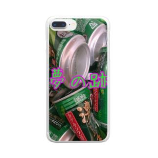 のんだあと Clear smartphone cases