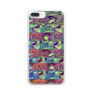 安眠ハネムーンver.01 Clear smartphone cases