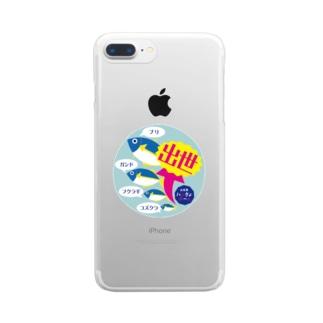 【公式】ゆるスポーツオンラインストアのハンぎょボール(出世!) Clear smartphone cases