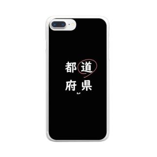 都道府県の『道』。 Clear smartphone cases