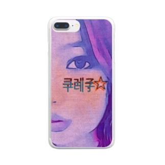 クレ子쿠레子☆ Clear smartphone cases