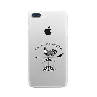 La Girouette ~風見鶏~ Clear smartphone cases
