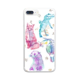 経絡経穴アニマル Clear smartphone cases