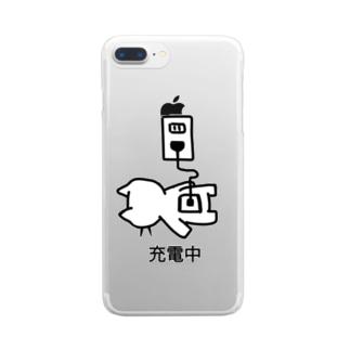 ねこっぽ 充電中 Clear smartphone cases