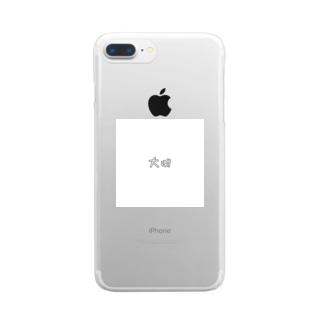 大凶 Clear smartphone cases