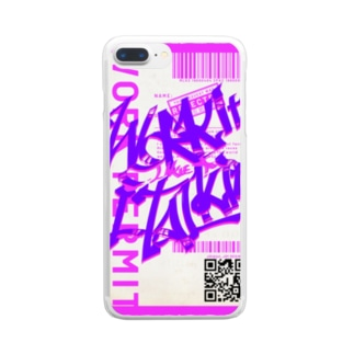 JoiのWork it like a I talk itのむらさき Clear smartphone cases