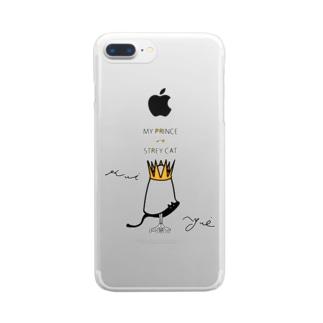 僕の王子様と野良猫 Clear smartphone cases