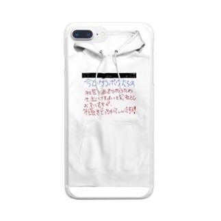 小島ふかせ画伯のボッタクリ商売の昨日作ったデザインが好評だったので… Clear Smartphone Case