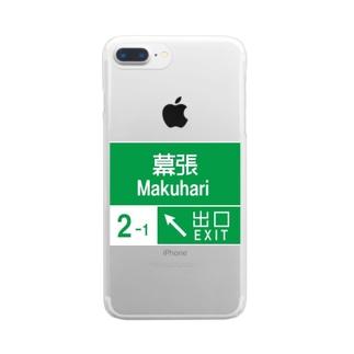 幕張限定 Clear smartphone cases