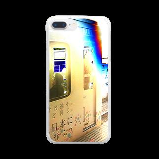 アズペイントの江ノ島江ノ電 Clear smartphone cases