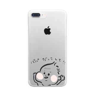 パパだっこ Clear smartphone cases