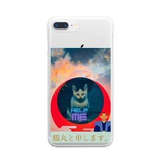momo_emi 鶴丸(ちゅるまる)でございます。 Clear smartphone cases