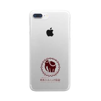 日本エスニック協会 ロゴマークver. Clear smartphone cases