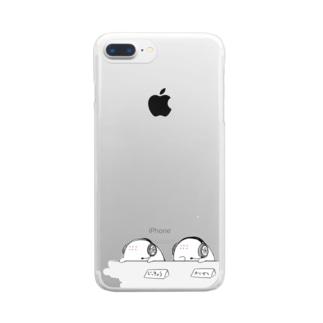 「実況、解説はワタクシアイホートとアイホートでお送りします。」 Clear smartphone cases