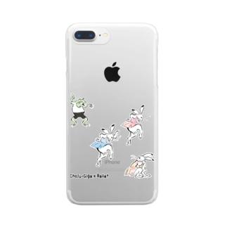 鳥獣戯画×バレエ【プレバレエ】 Clear smartphone cases