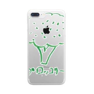ブロッコリーなんです。 Clear smartphone cases