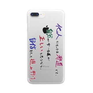 Encouragement(Others) Clear smartphone cases