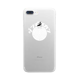ジンギスカン(白) Clear Smartphone Case