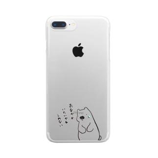シロクマモンスター腹痛 Clear smartphone cases