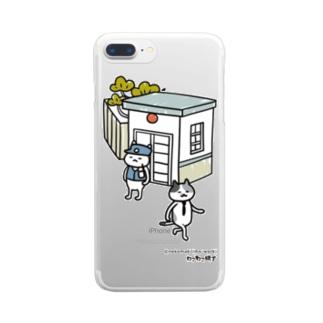 こうばん(ねこまき先生) Clear smartphone cases
