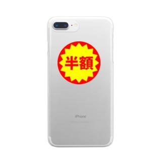 半額シリーズ Clear smartphone cases