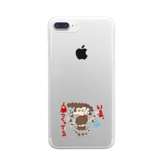 意識高い プードル Clear smartphone cases